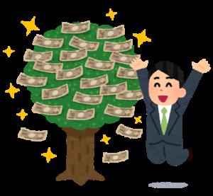 投資成功、儲かる、高利回り
